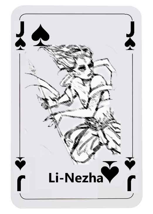 Li_Netzah
